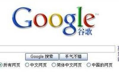 长安谷歌开户推广竞价的效果与优势